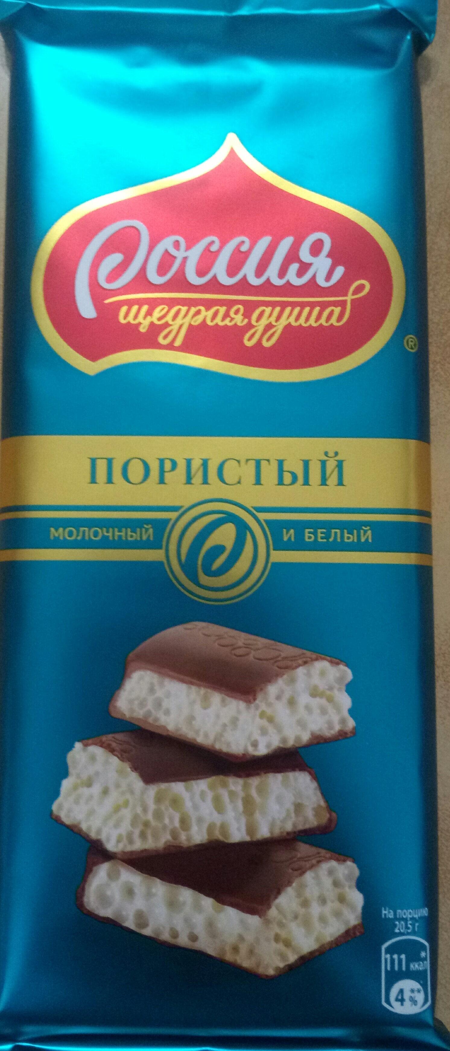 Пористый молочный и белый - Produit - ru