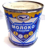 Молоко цельное сгущенное с сахаром - Produit - ru