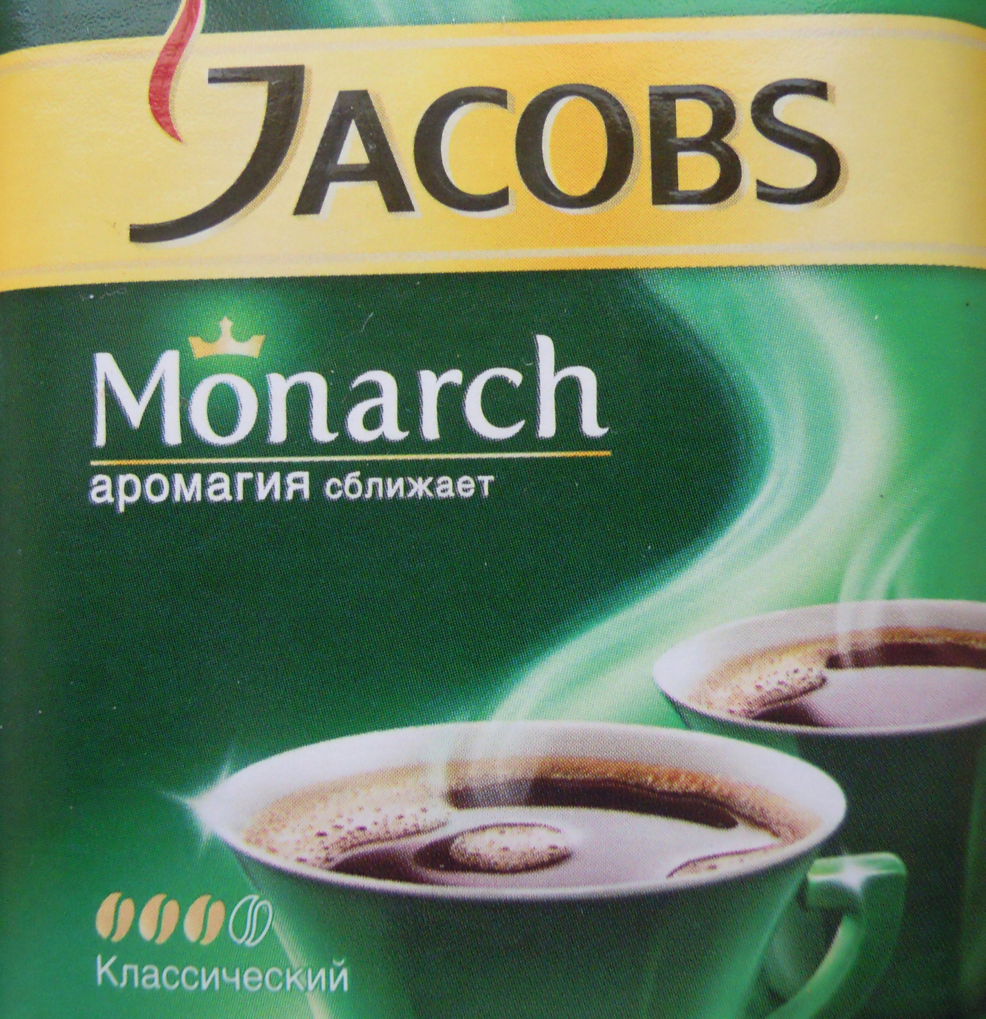 Jacobs Monarch классический - Product - ru
