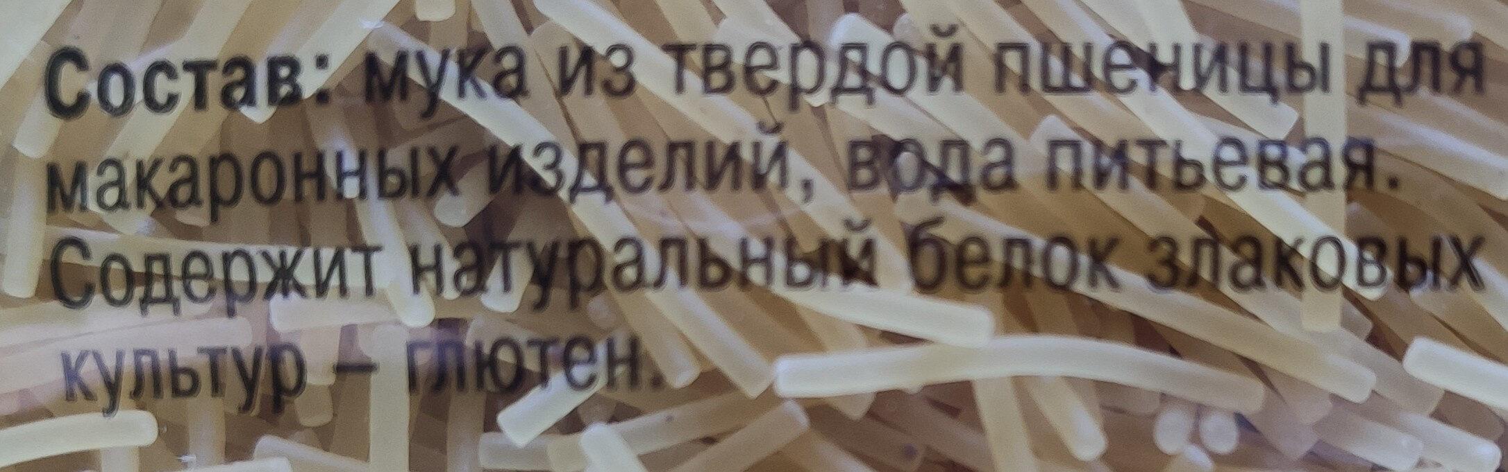 Вермишель лёгкая - Ingredients - ru