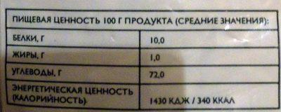 Вермишель (макаронные изделия) - Voedingswaarden - ru