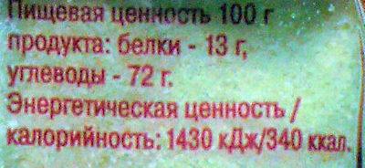 Манка из твердой пшеницы - Nutrition facts