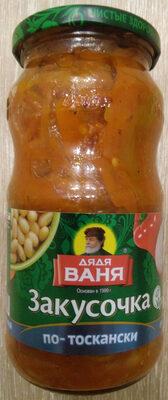 Закусочка по-тоскански - Продукт