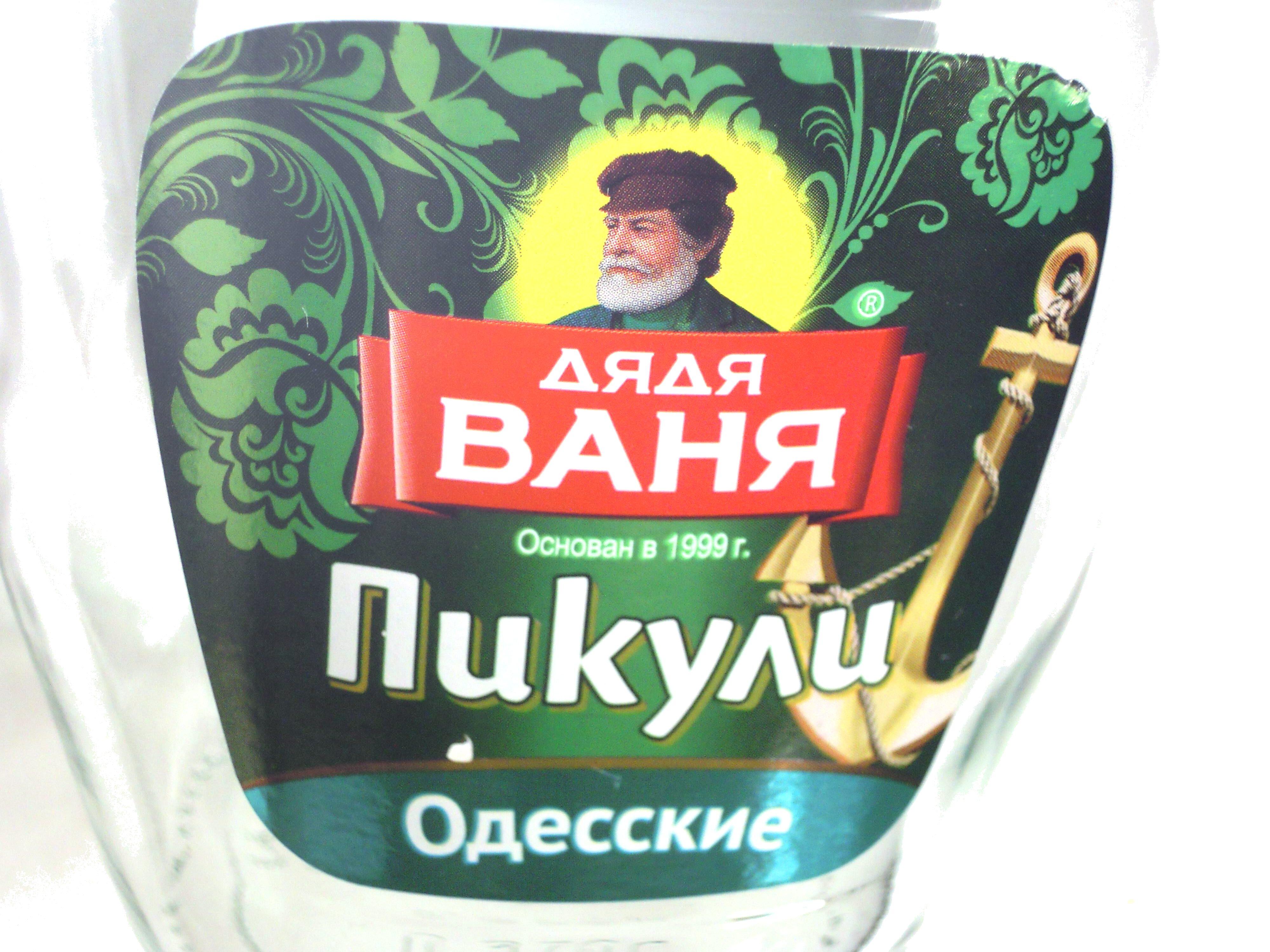 Пикули Одесские - Продукт - ru