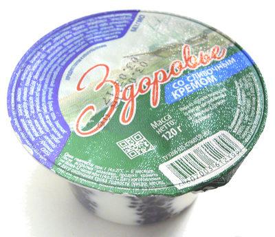«Здоровье» со сливочным кремом - Product - ru