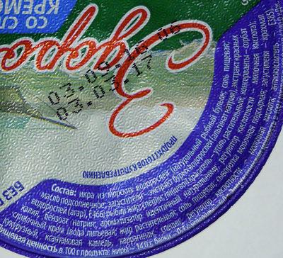 «Здоровье» со сливочным кремом - Ingredients - ru