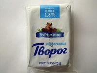 Творог обезжиренный ГОСТ 31453-2013 - Product - ru