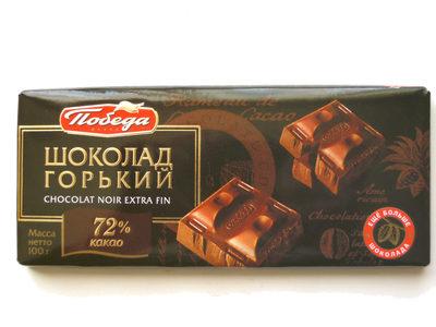Шоколад горький 72% какао - Produit - ru
