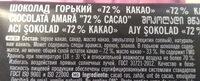 Шоколад горький 72% какао - Ingrédients - ru