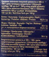 Шоколад горький 72% какао - Informations nutritionnelles - ru