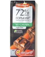 Chocolat noir extra fin - Продукт - ru