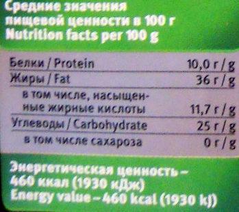 Chocolat noir extra fin - Пищевая и энергетическая ценность - ru