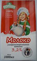 Молоко 3,2 % - Product - ru