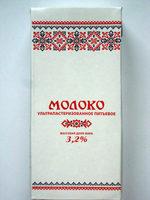 Молоко ультрапастеризованное питьевое. Массовая доля жира 3,2 % - Product - ru