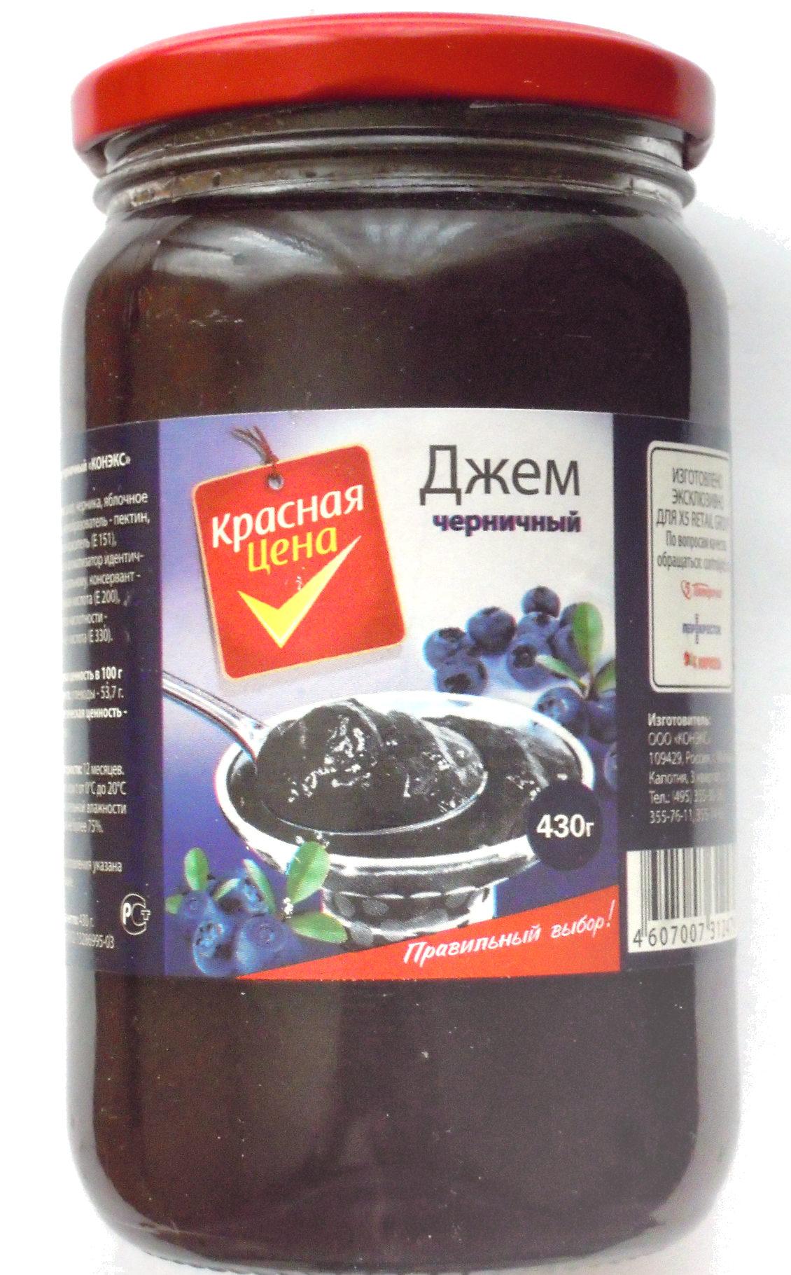 Джем черничный - Produit - ru