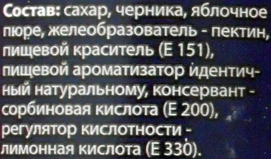 Джем черничный - Ingrédients - ru