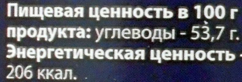 Джем черничный - Informations nutritionnelles - ru