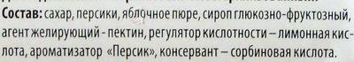Джем персиковый - Ingrédients - ru