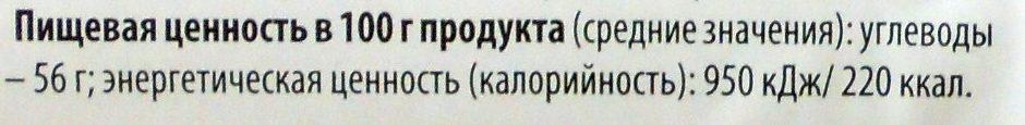 Джем персиковый - Informations nutritionnelles - ru