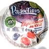 """Масса творожная с фруктово-ягодным наполнителем """"Черника-малина"""" с массовой долей жира 4,5% - Product"""