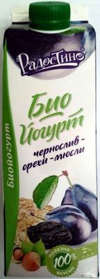 Биойогурт фруктово-ягодный 2% Чернослив-орехи-мюсли - Produit