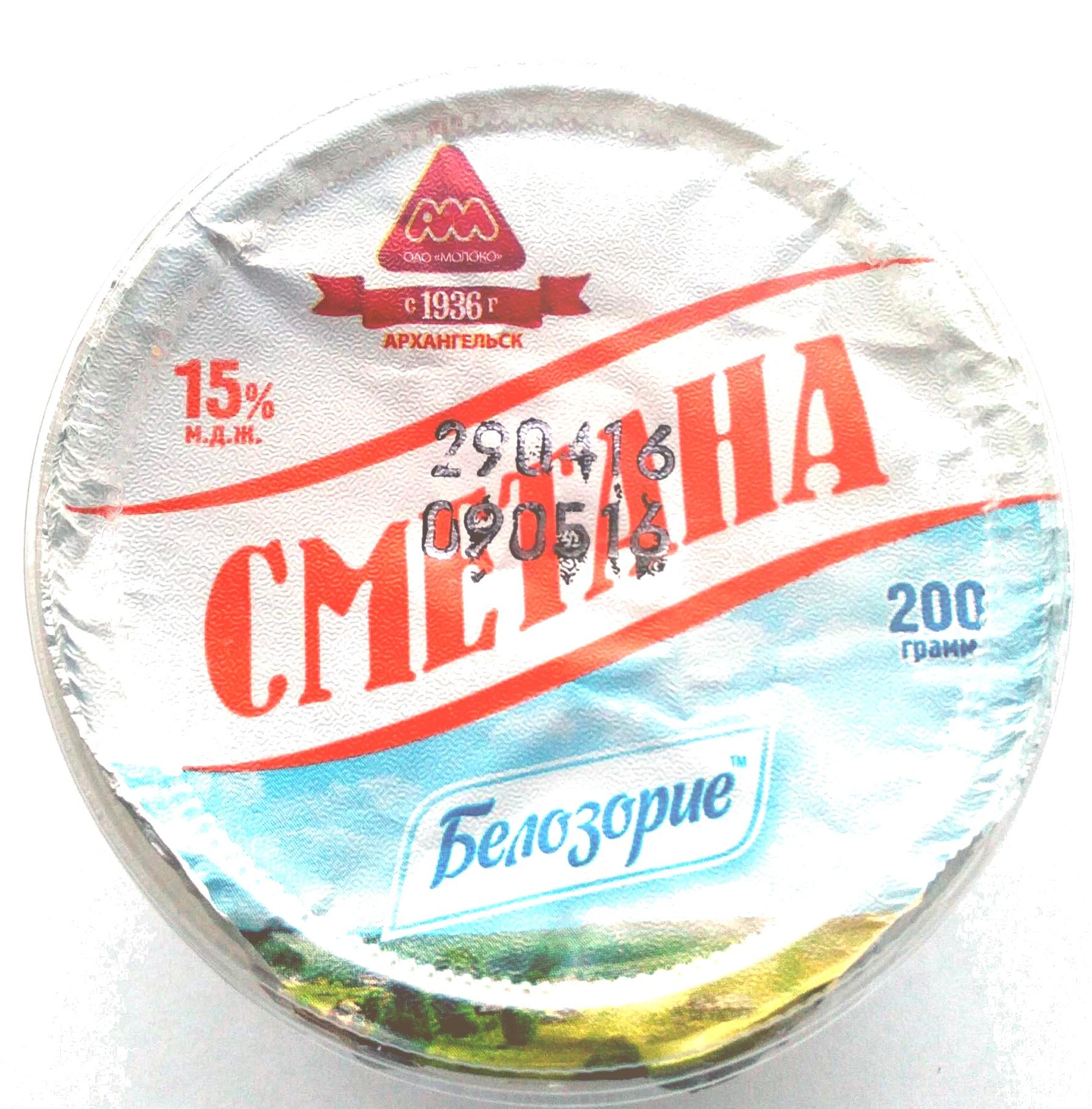 Сметана 15% - Produkt - ru
