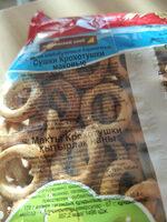 Крохотушки маковые - Ingredienti - ru