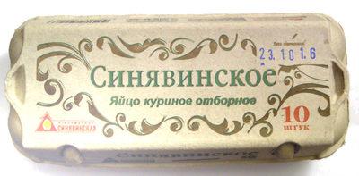 Яйцо куриное отборное - Produit - ru