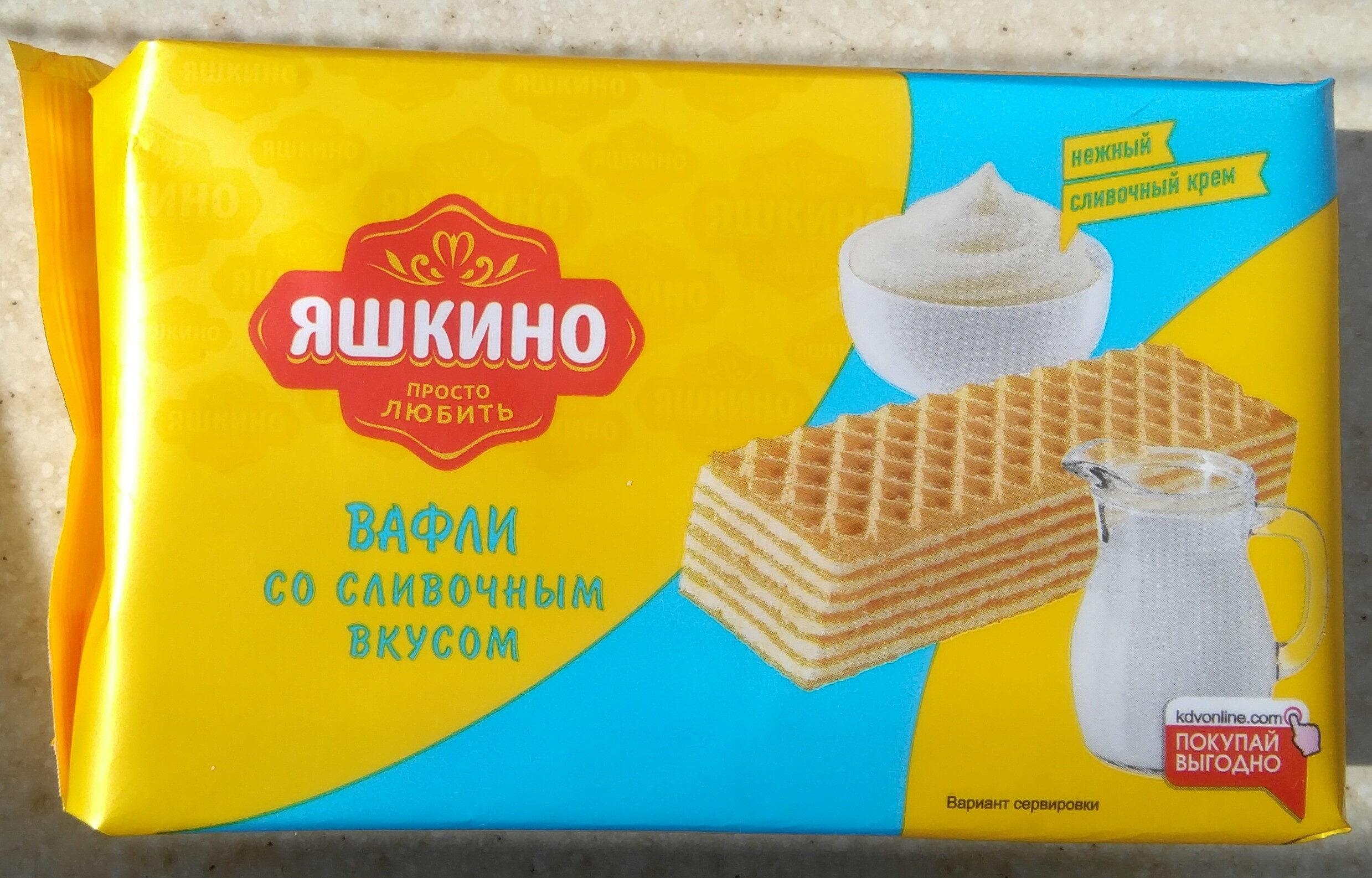 """Вафли """"Со сливочным вкусом"""" - Product - ru"""