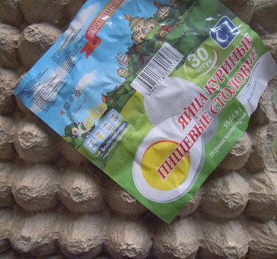 Яйца куриные пищевые столовые - Product - ru