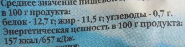 Яйца куриные пищевые столовые - Nutrition facts - ru