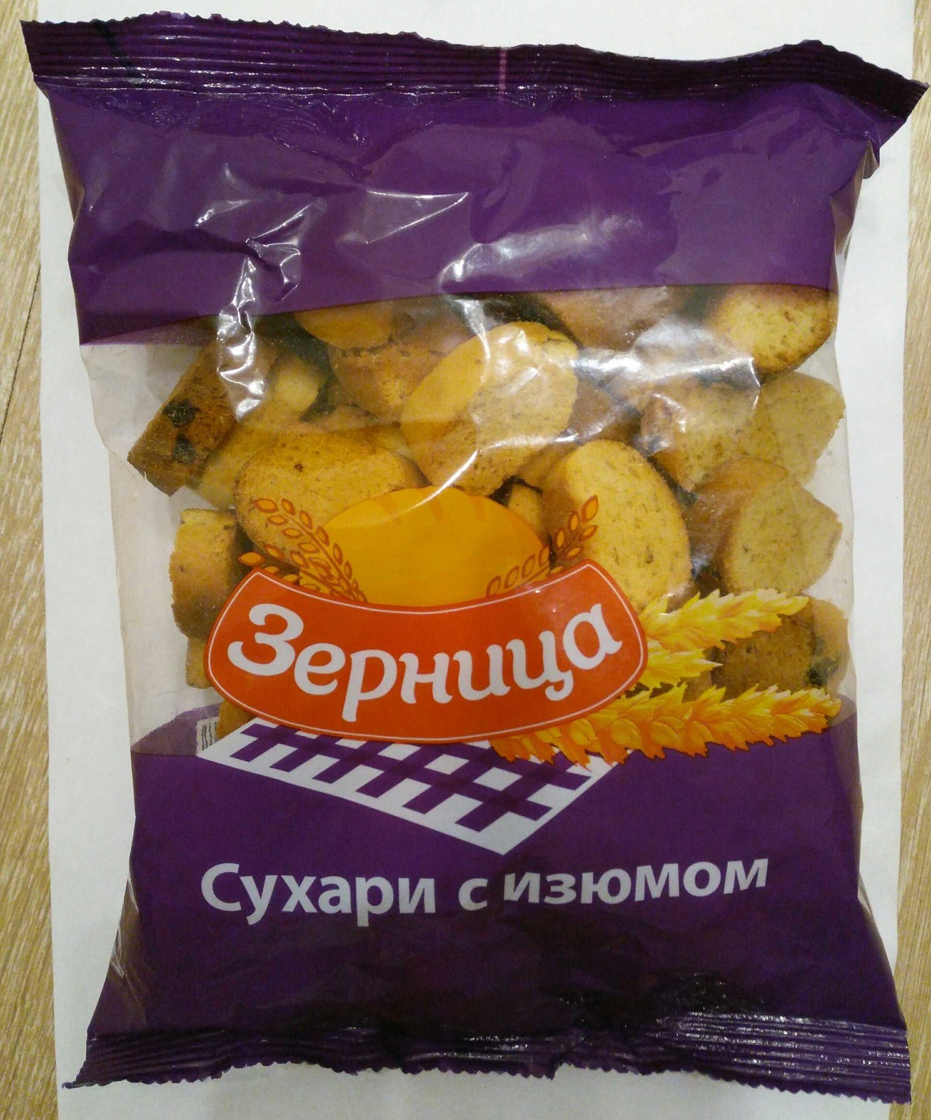 Сухари с изюмом - Produkt