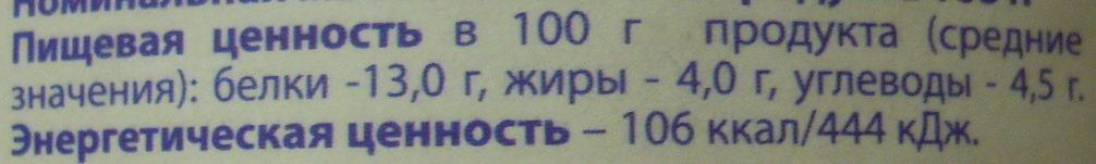 Бычки в томатном соусе - Nutrition facts - ru
