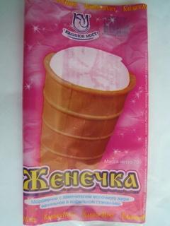 мороженое с заменителем молочного жира ванильное в вафельном стаканчике «Женечка» - Product - ru