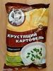 Хрустящий картофель в ломтиках со вкусом сметаны и лука - Product