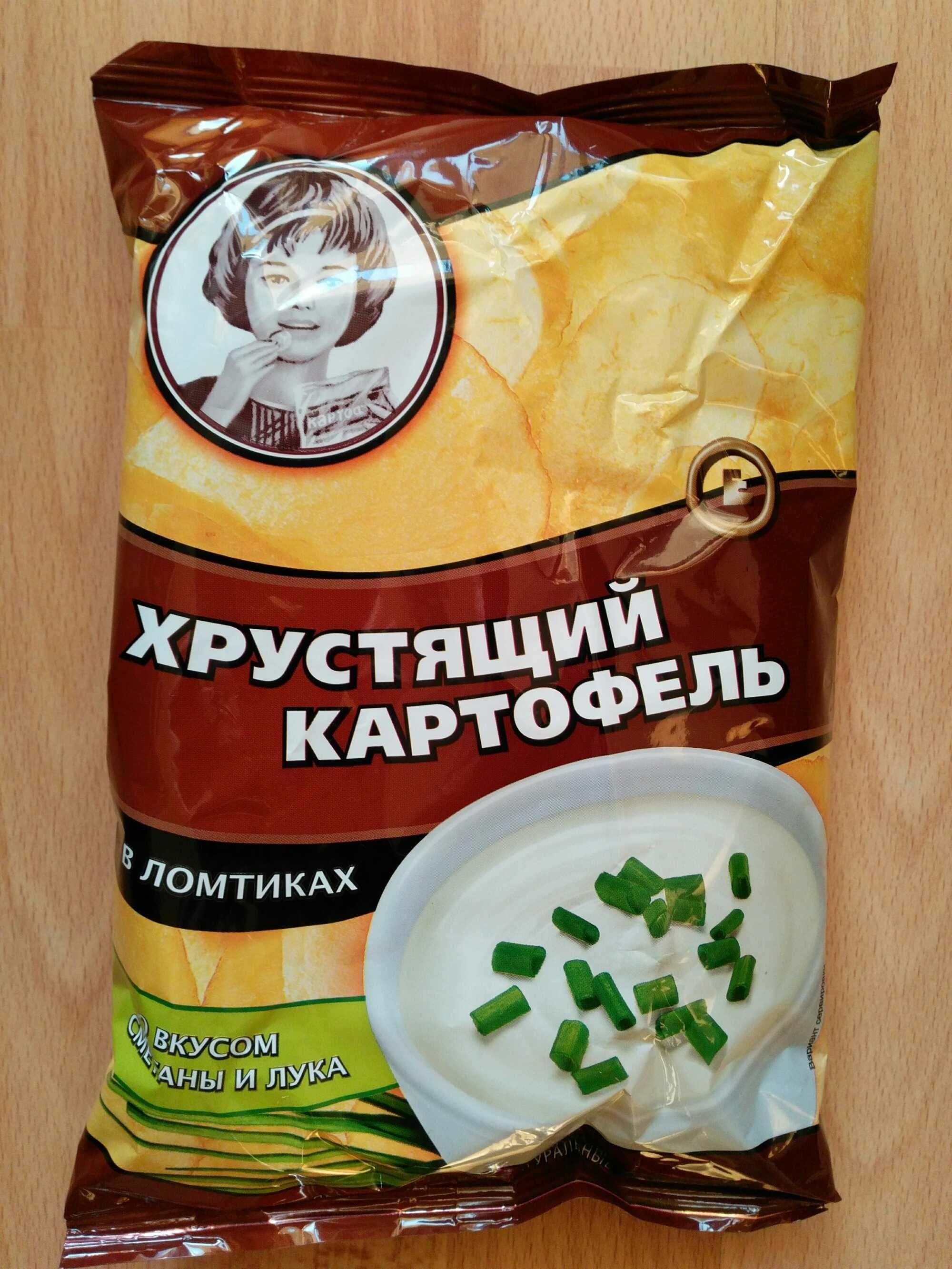 Хрустящий картофель картинки