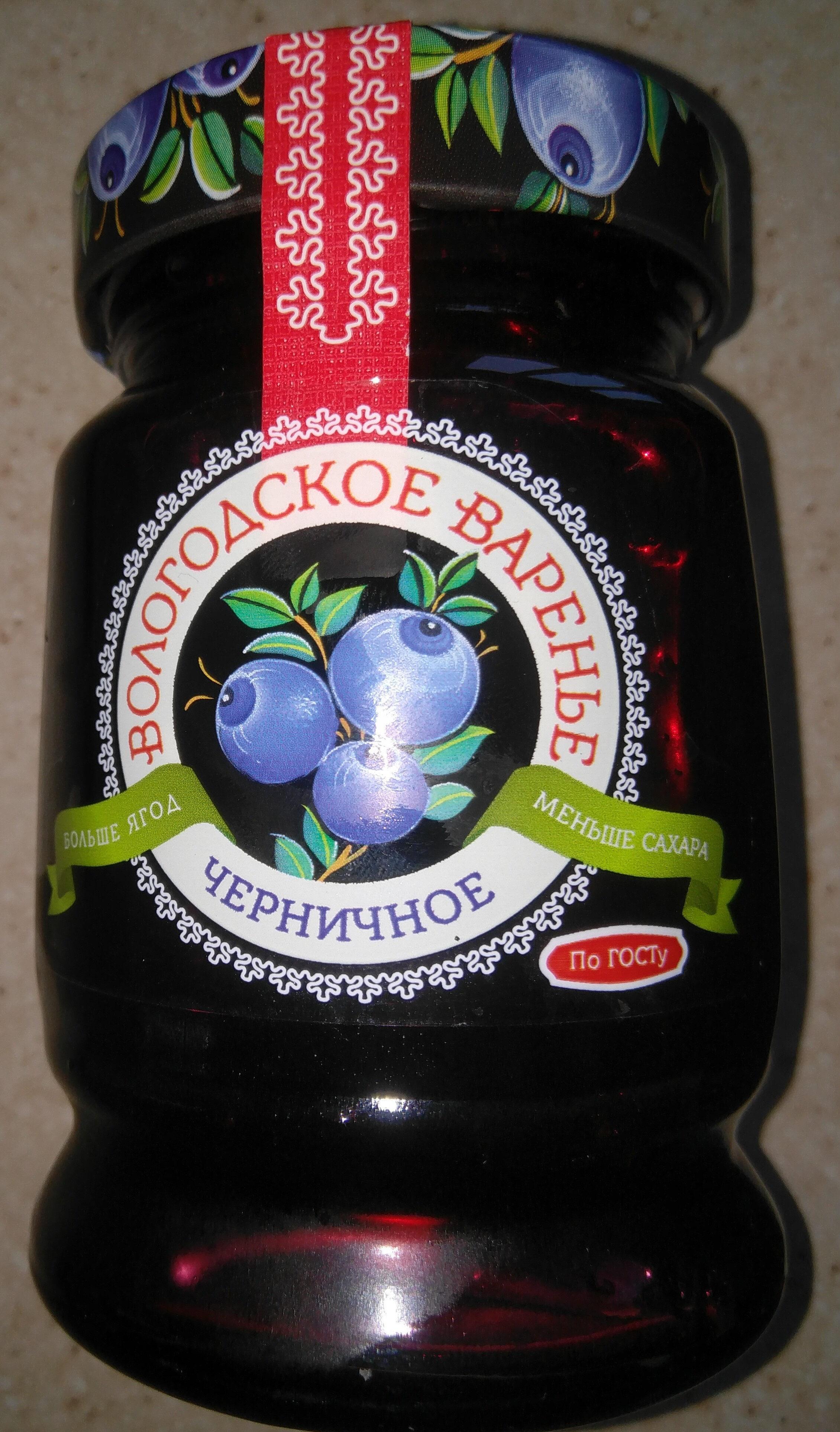 Варенье черничное - Product - ru