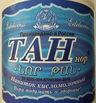 Тан-нор - Product - ru