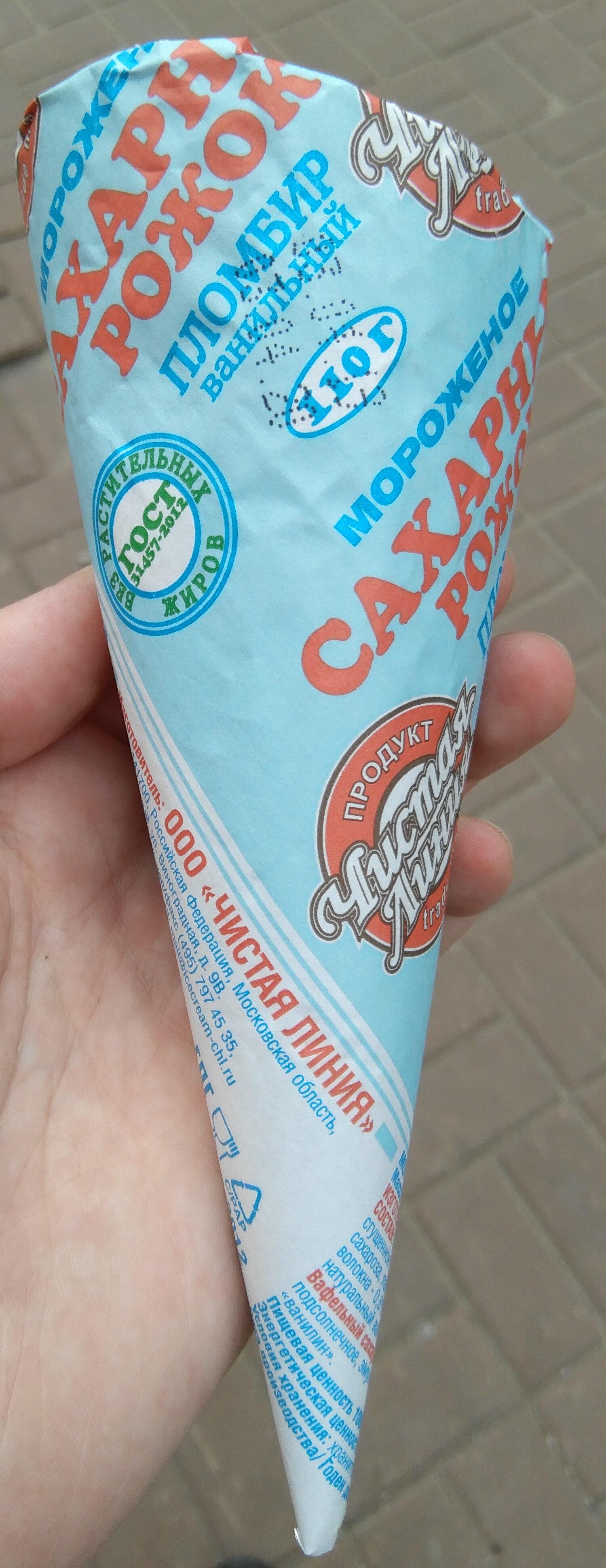 Мороженое пломбир ванильный в вафельном сахарном рожке - Produit