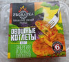 Овощные котлеты - Product