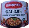 Фасоль печеная в томатном соусе - Product