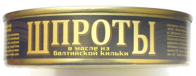 Шпроты в масле из балтийской кильки - Produit - ru