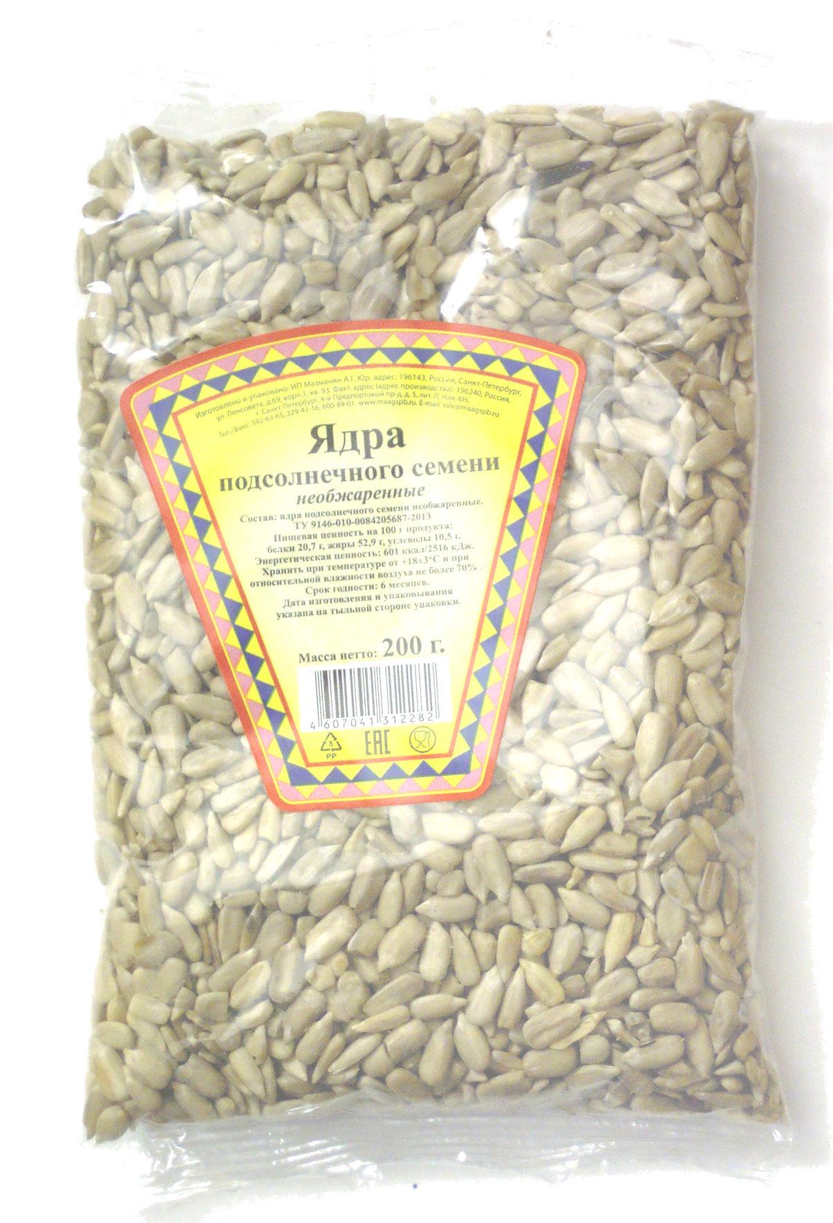 Ядра подсолнечного семени необжаренные - Продукт