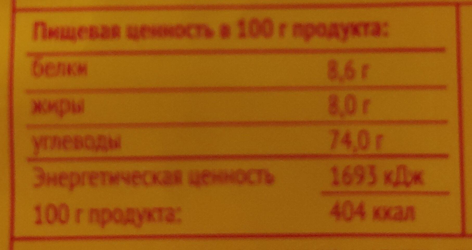 """Печенье затяжное """"Зоохрум"""" - Informations nutritionnelles - ru"""