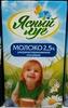 Молоко 2,5% ультрапастеризованное питьевое - Product