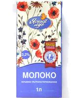 Молоко питьевое ультрапастеризованное 3,2 % - Produit