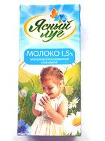 Молоко 1,5% ультрапастеризованное питьевое - Produit