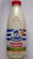 Молоко отборное пастеризованное - Produit - ru