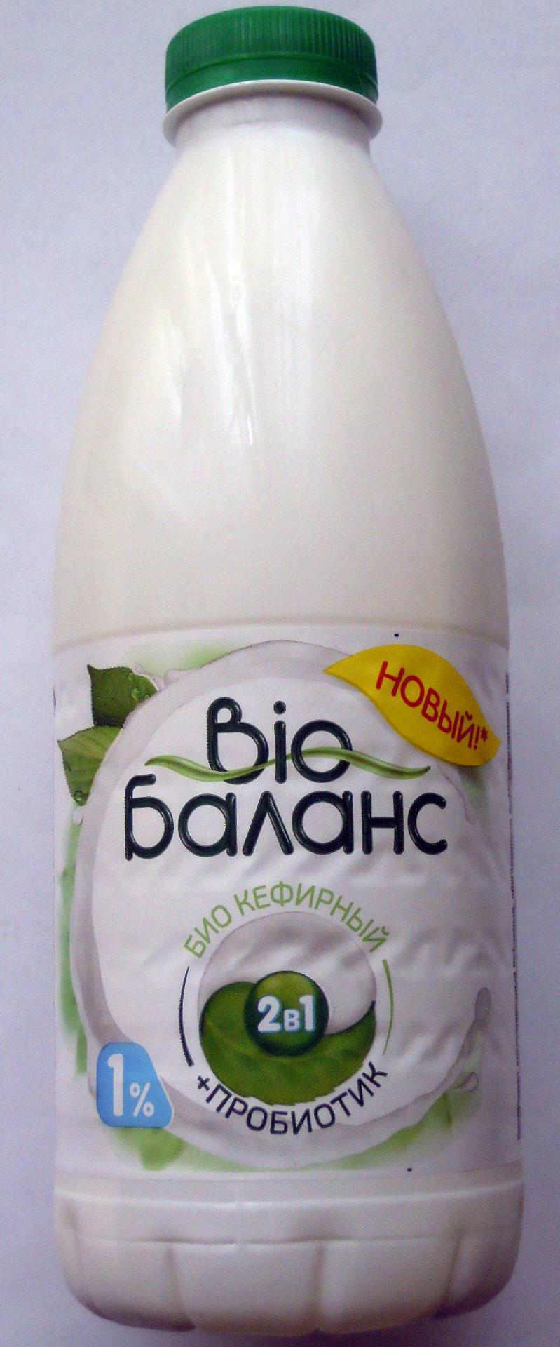 Bio Баланс Био Кефирный 1 % - Product - ru