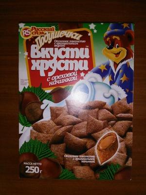 Подушечки Вкусти-хрусти с ореховой начинкой - Product